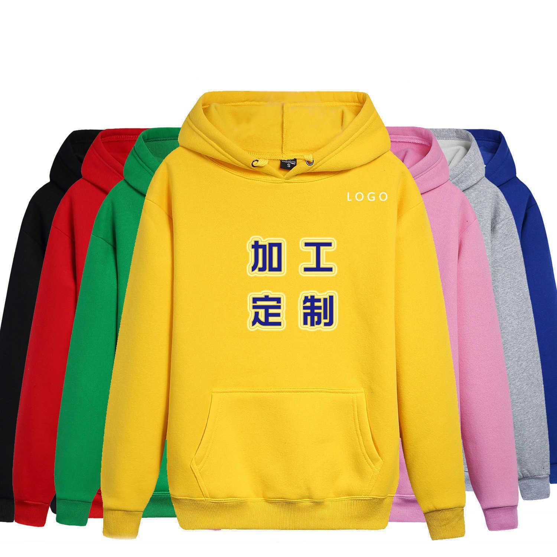 Kadın hoodies tişörtü sonbahar ve kış erkek ve boş düz renk kazak kapüşonlu kazak