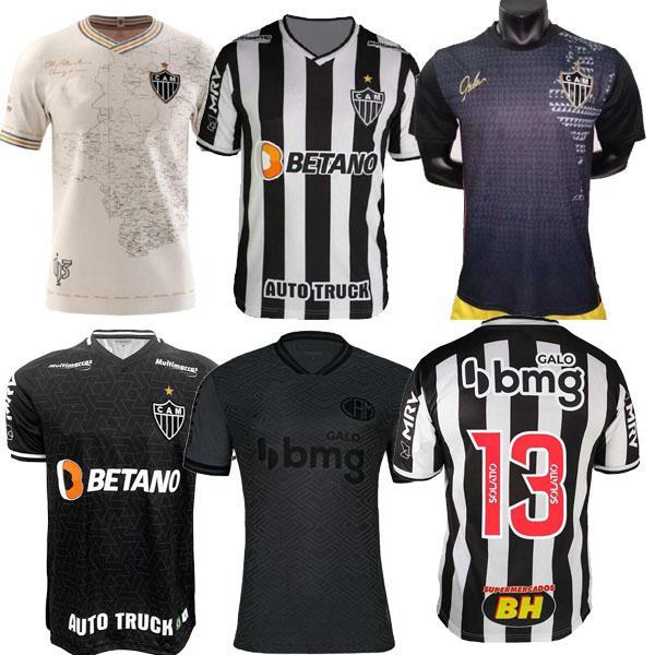 Atlético 2021 2022 Atletico Mineiro Third Soccer Jerseys Manto Da Massa 113 الإصدار الخاص 21 22 Fred Diego Costa Otero Moura Elias Robinho Valdivia Black Shirt