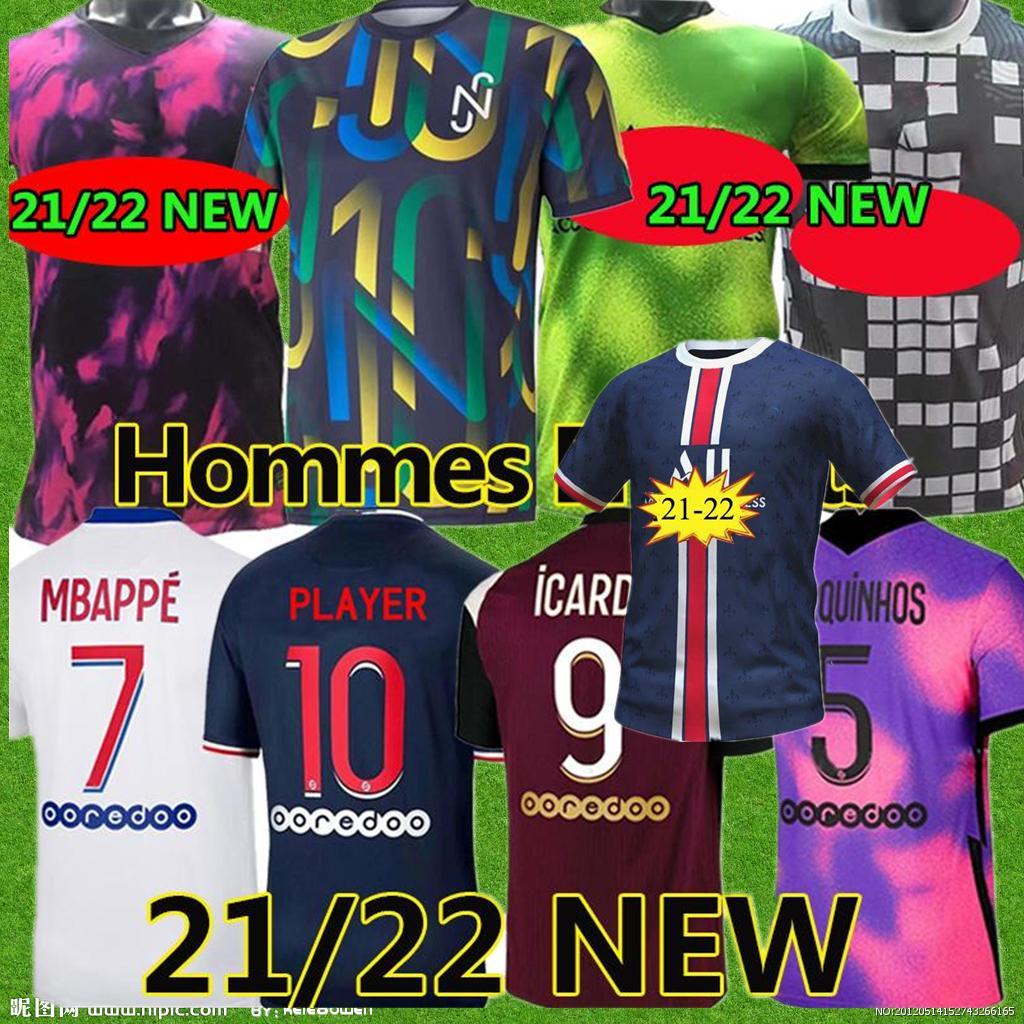 2122 Jersey de futebol MBappe Kean Paredes 2021 2022 Marquinhos Kimpembe di Maria Icardi Football Jerseys Futebol Homens Kits Kits Camisa Top Tailândia