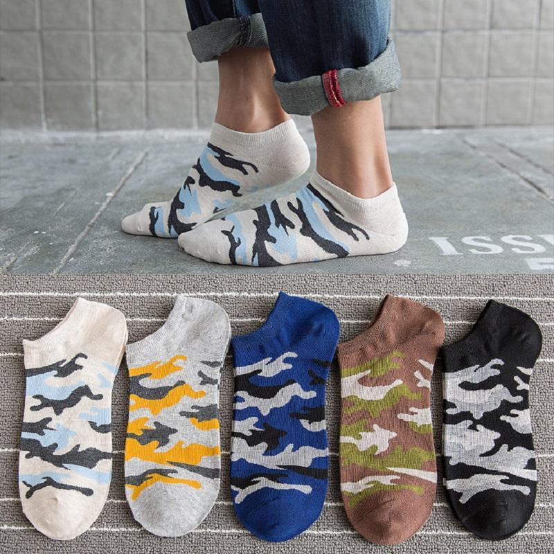 Men's Socks 5Pairs Men Boat Comfortable Cotton Invisible Spring/Summer Non-Slip Silicone Slippers Sock