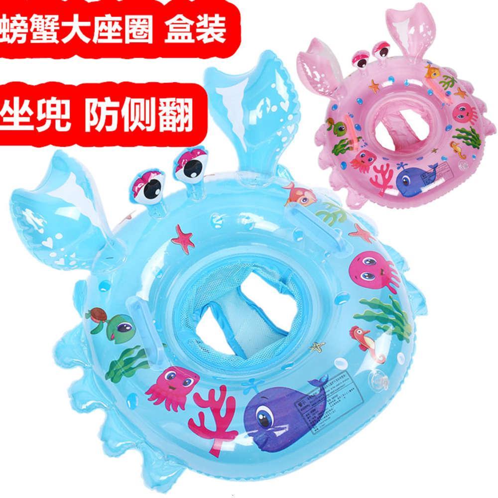 granchio che nuota 0-4 anni bambina seduta ragazzi e ragazze gonfiabili gonfiabili a bracciolo