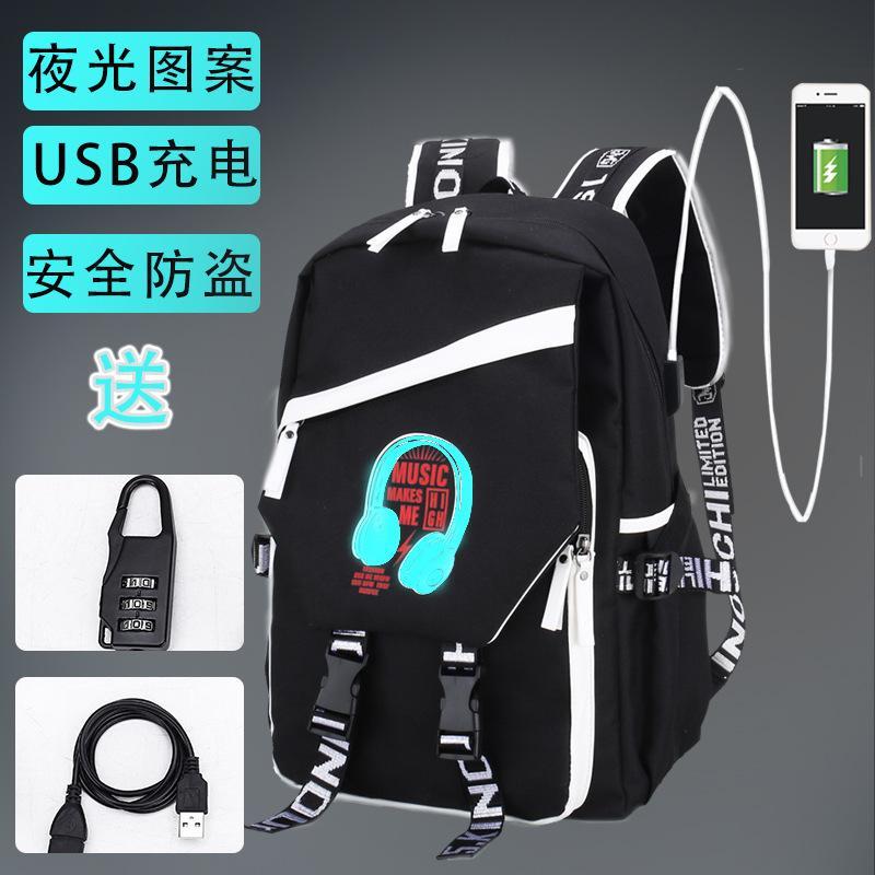 Bolsas de la escuelaSchoolbag en bolsa de computadora Hombres y mujeres Luminoso USB Ocio al aire libre Bapa