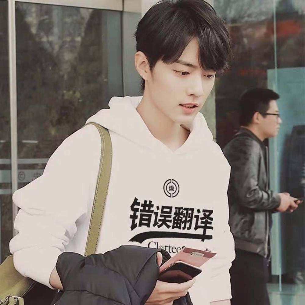 Alta qualità1: 1 Xiao Zhan è la stessa traduzione sbagliata dei vestiti congiunta del nome dell'abbigliamento dell'abbigliamento autunno e dell'inverno maglione del vetiver peluche inosservi