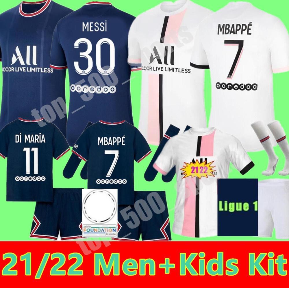 2021 2022 Messi Mbappe 축구 유니폼 Hakimi Kean PSG Sergio Ramos 21 22 Maillots de Football Shirt Verratti Jersey 남성 키트 유니폼 부수사 Maillot 발