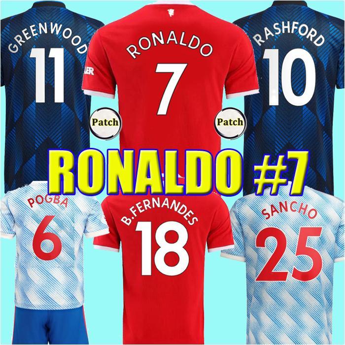 2021 مشجعي مانشستر لاعب ميسي ستيرلنج دي بروين كون أجويرو سيتي قمصان كرة القدم 20 21 جيسوس رودريجو قمصان كرة القدم رجل أطفال زي