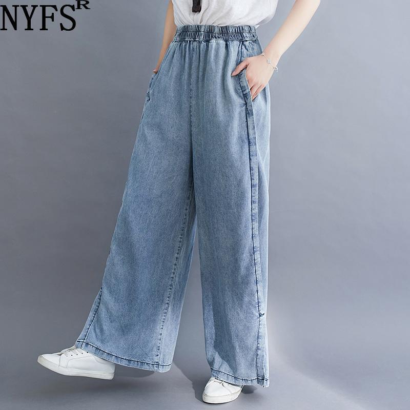 Women's Jeans NYFS 2021 Summer Women Loose Tencel Denim Pleated Wide-leg Pants Elastic Waist Split Nine Trousers