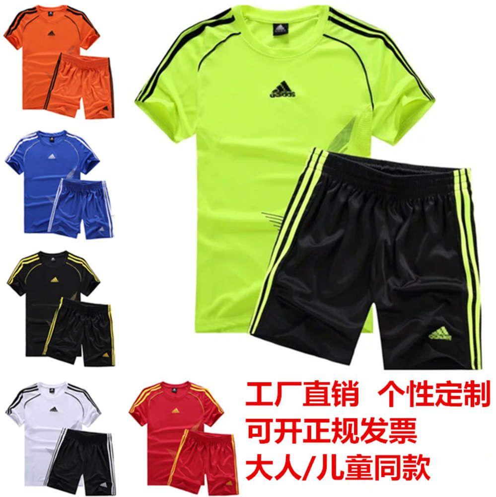 Équipe de football adulte pour enfants Vêtements de formation imprimé groupe de marques d'achat