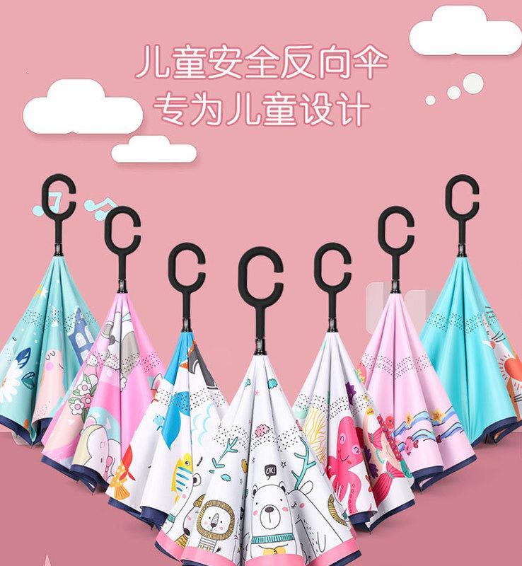 Double Layer Long Handle Children's Umbrella