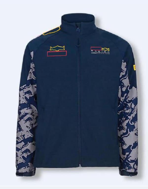 Vestito caldo da corsa 2021F1, felpa per la moda all'aperto, lo stesso stile personalizzato