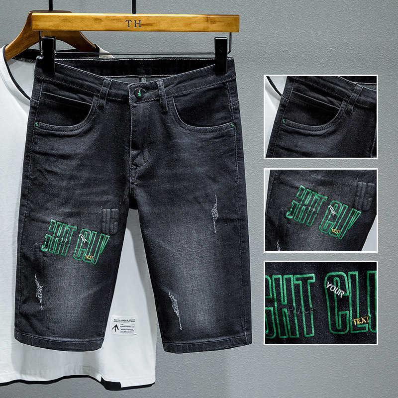 Men's jean loose fit small straight cut print Denim Capris summer 2021 fashion Stretch Jeans