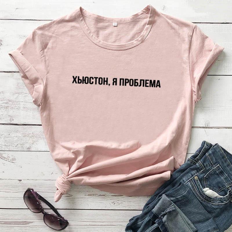 Houston Eu tenho uma carta russa impressão de impressão Chegada de mão engraçada de algodão curto tops t-shirt feminino