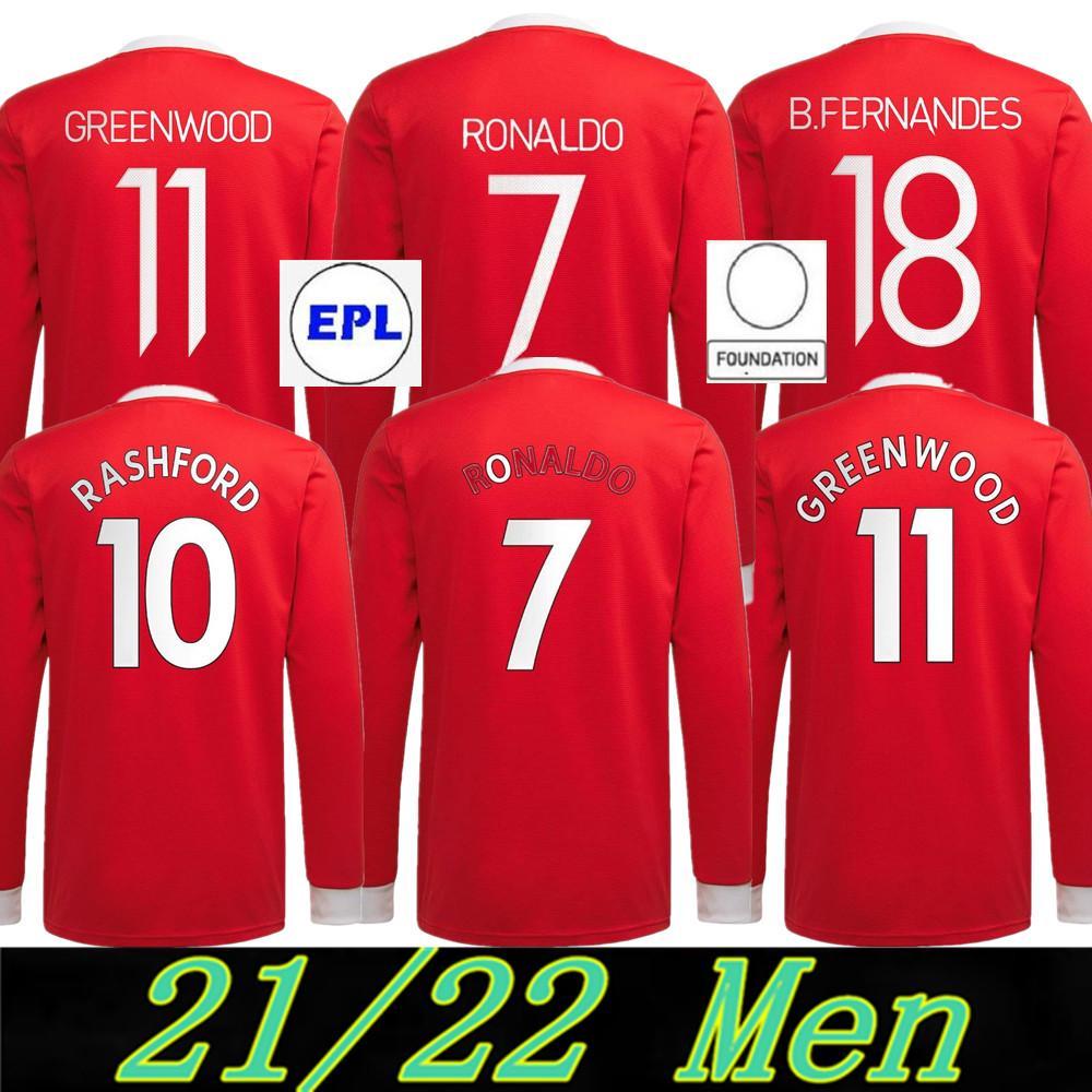 مانشستر جيرسي 7 رونالدو طويلة الأكمام # 25 سانشو المنزل الأحمر لكرة القدم جيرسي 2021/2022 # 11 غرينوود # 18 b.fernandes قميص 21/22 10 راشفورد # 6 بوجبا لكرة القدم