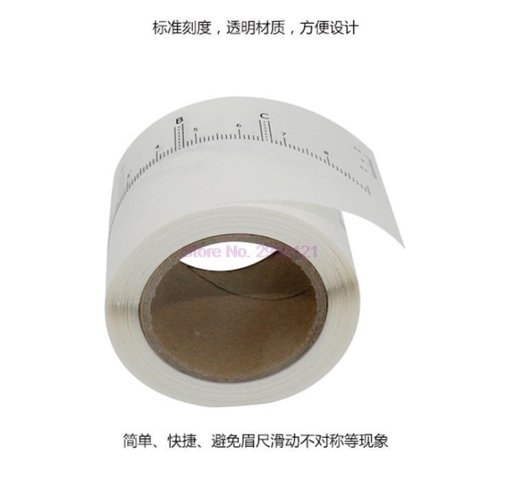 100Sets 50 pçs / definir composição permanente descartável régua exato microblading moldar tatuagens medida adesivos tendência de tendência sobrancelha