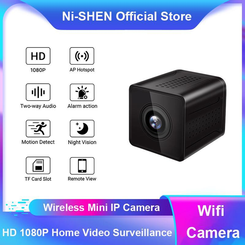 Wireless Wifi Mini Camera Night Vision Security Video Surveillance Remote Monitor Motion Detection Mirco Camcorder IP Cameras