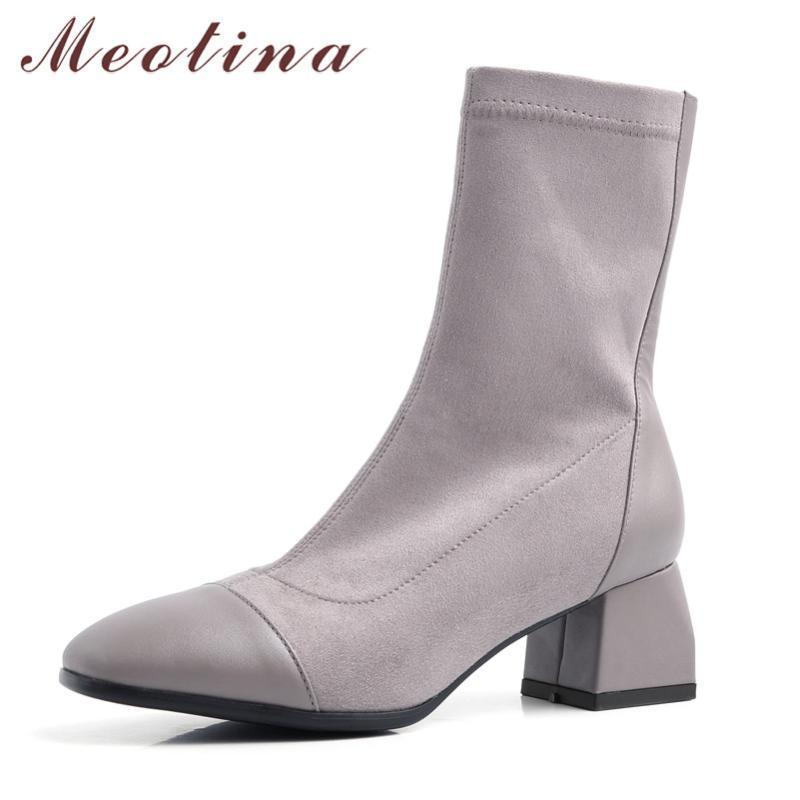 Boots Meotina High Heel Mid-Calf Women Shoes Square Toe Chunky Heels Zipper Short Female Autumn Lady Footwear Apricot 43