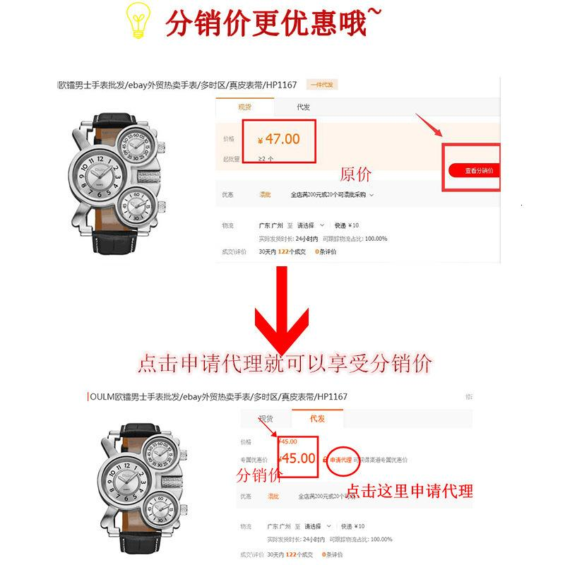 MONTRE OULM Watch watch cinturino grande quadrante doppio display da uomo militare 9316b