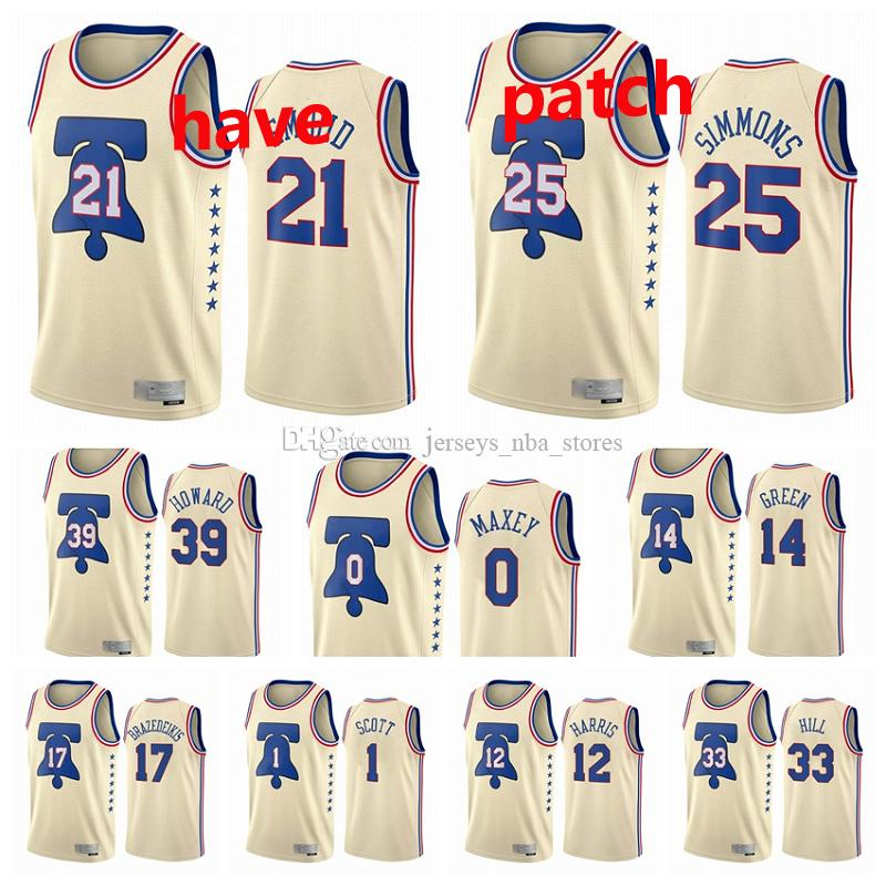 2020-21 Philadelphie76ersHommes Joel Embiid Ben Simmons Tyrese MAXEY MAXEY Dwight Howard Howard gagné Edition Crème # 21 Jersey de basketball 01