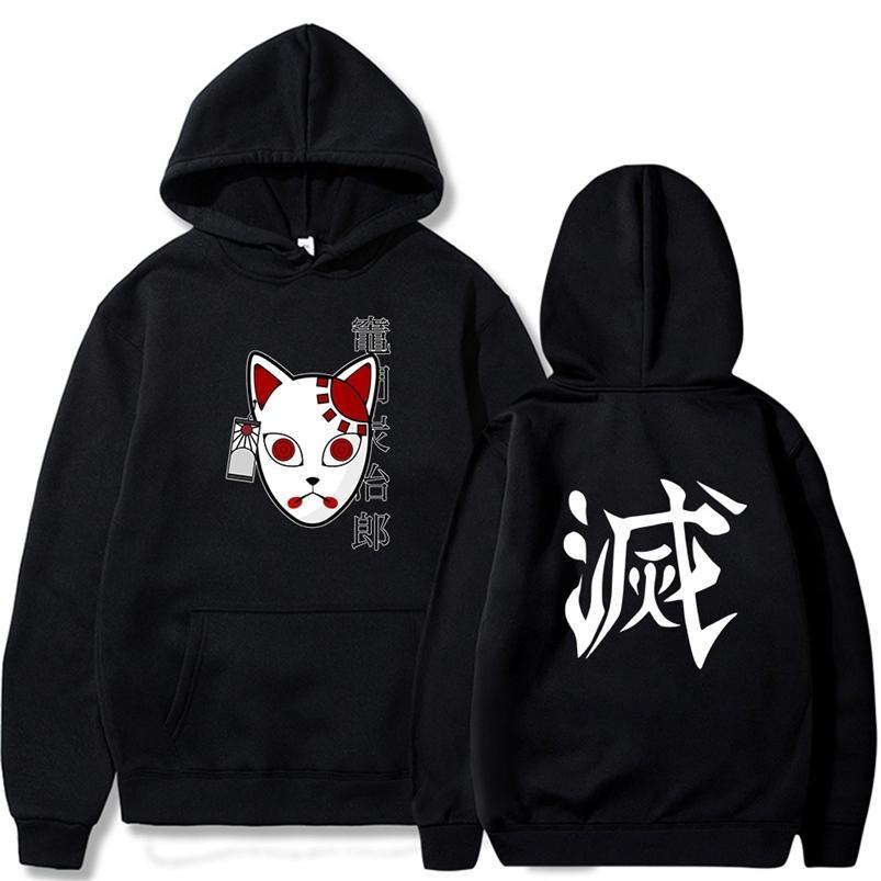 Anime Demon Sweal Sweat-shirt Sweatshirt Femmes Homme Tanjiro Kamado Costume Hoodies Harajuku Demon Demon Slayer KiMetsu Non Yaiba Sudadera 210728