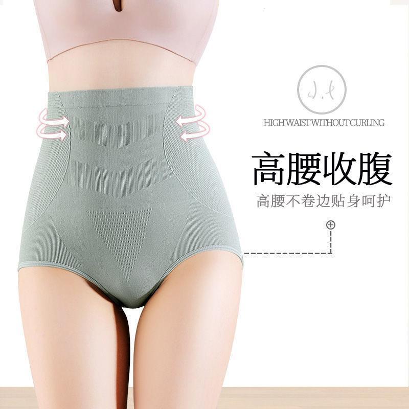 mutandine biancheria intima da donna mutandine puro cotone ciotto grafene antibatterico postpartum body bellezza alti tuta vita a forma di pancia sottile l