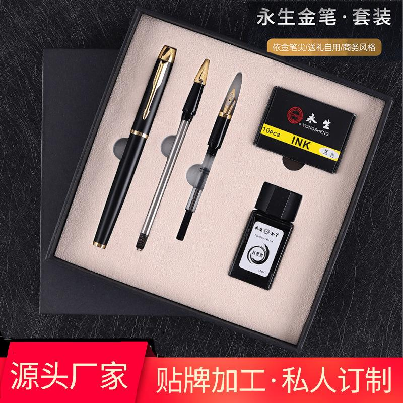 Caixa Eterna Meigongbi Baozhu Tuanjian Presente Cultural Saco De Tinta Pen Set