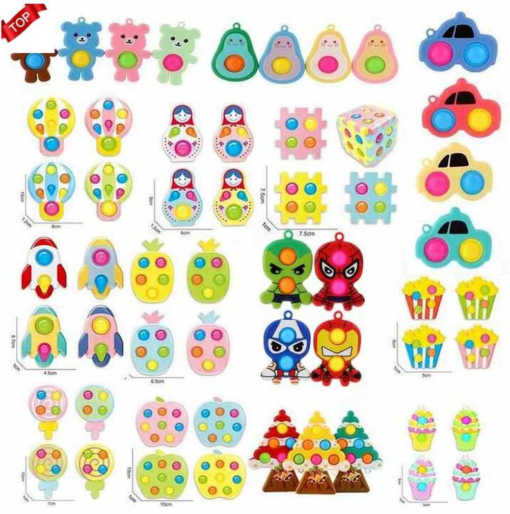 DHL Shipping Fidget Toys Cartoon Bear Children's Daily Leisure Toys Simple Dimple Pressure Venting Decompression Antistress Xmas Tree Funny Gifts