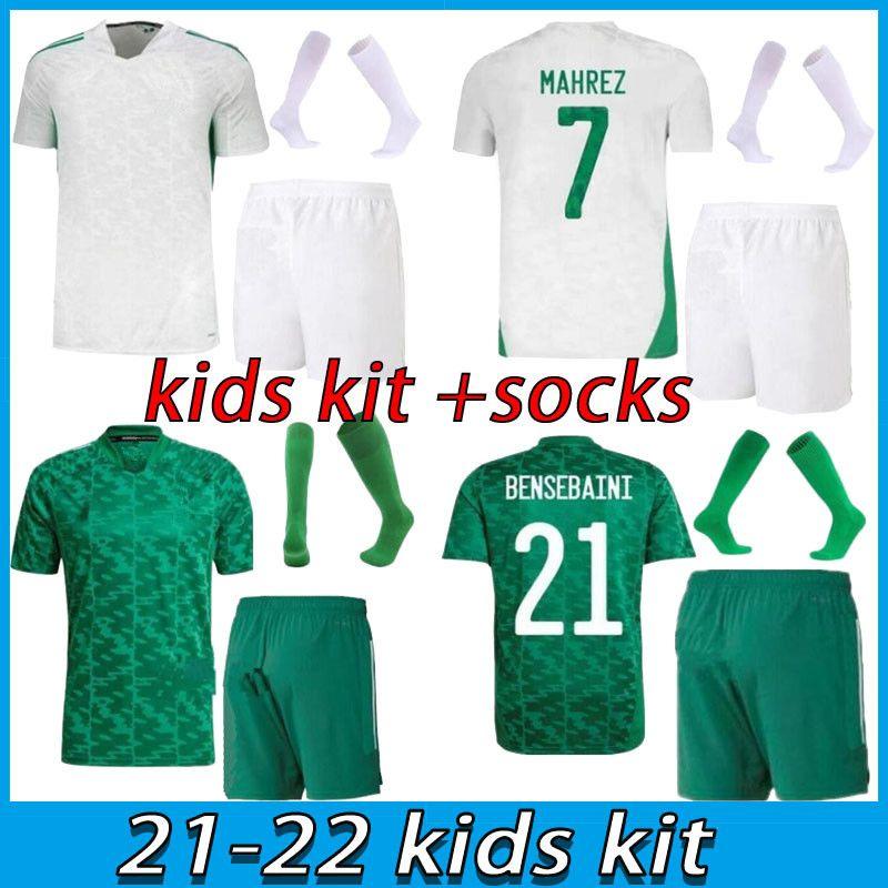 Kid Kit Algerie 2021 Casa Away Soccer Jerseys Mahrez Feghouli Bennacer Atal 21 22 Algeria Kit di calcio Camicia Boys Set Maillot de Piede