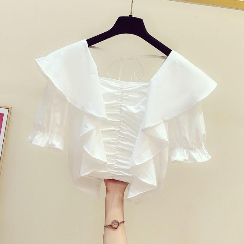 Weiße Bluse für Frauen Sommer tragen neue koreanische stil elegante quadratische kragen glocke sleeve rüschen back space-up shirt frauen blusen