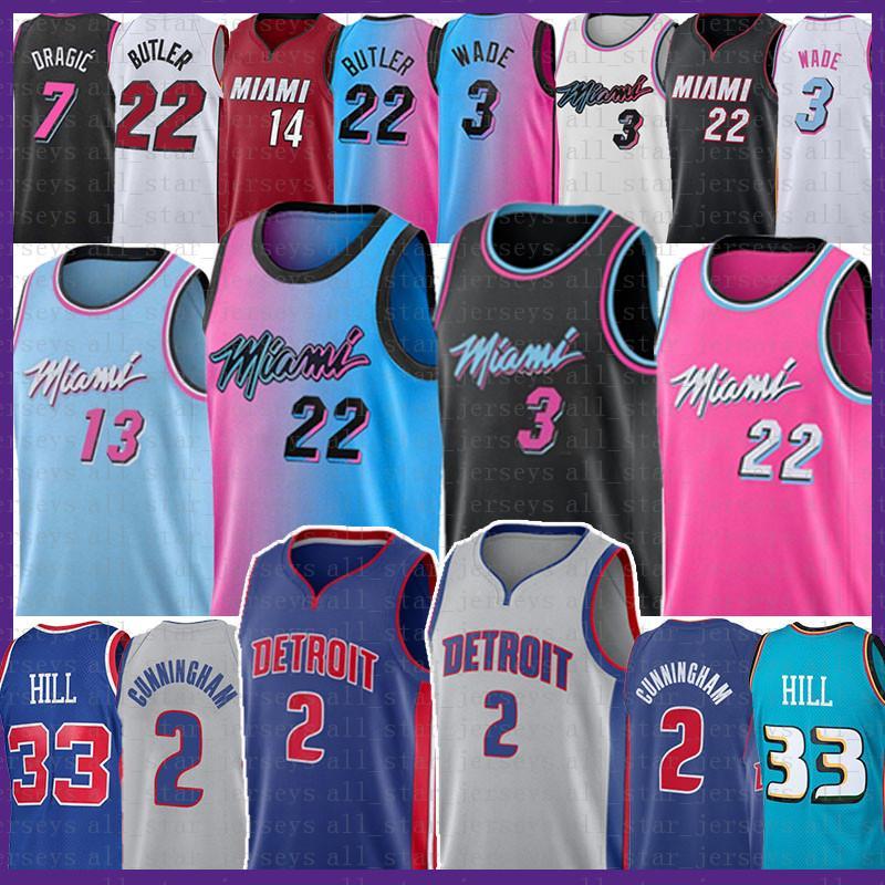 Miami Heat Bam 13 Adebayo Tyler 14 Herro Jimmy Dwayne Dwyane 3 22 Butler Wade Basketball Jersey 2021 Goran 7 Dragic Duncan 55 Robinson Kendrick 25 Nunn jersey
