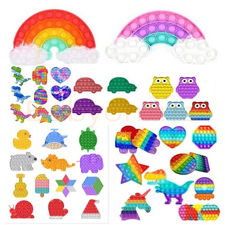 TILTOK 2021 Rainbow Push Bubble Fidget Sensory Toy Stress Sfort Decompressione giocattoli per bambini educazione giocattoli