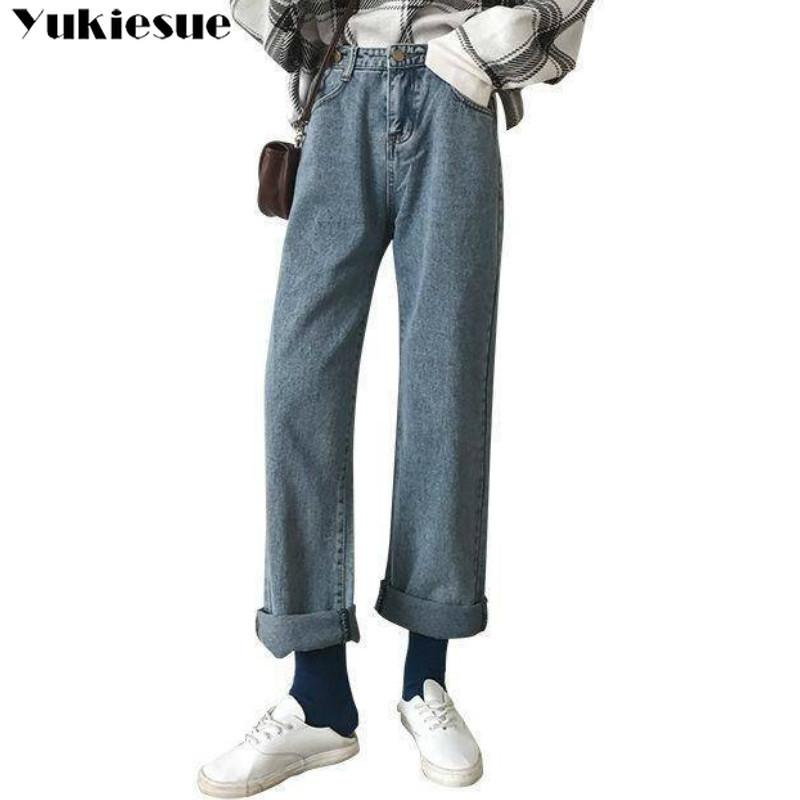 Vintage Jean Jeans für Frauen mit hoher Taille Hosen Freund plus Up Große Größe Wande Bein Jeans Frau Denim Modis Streetwear 210412
