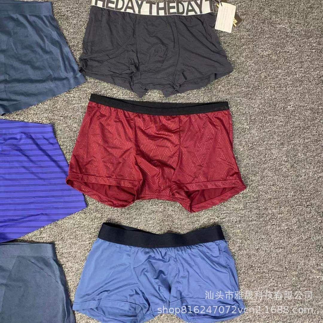 Sous-potes de grande taille Boxers pour hommes