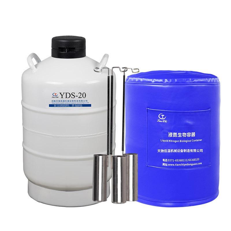 yds-3 liquid nitrogen dewar vessel 6 liter cryogenic storage container 15l frozen semen tank 20l