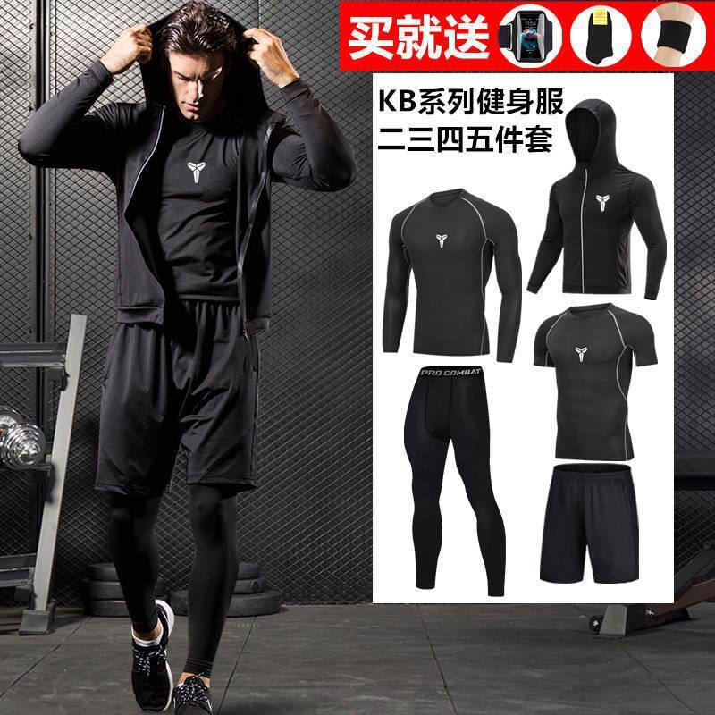 Deportes Fitness Training High Elastic Tight Basketball Running Cinco Pieza Traje con capucha