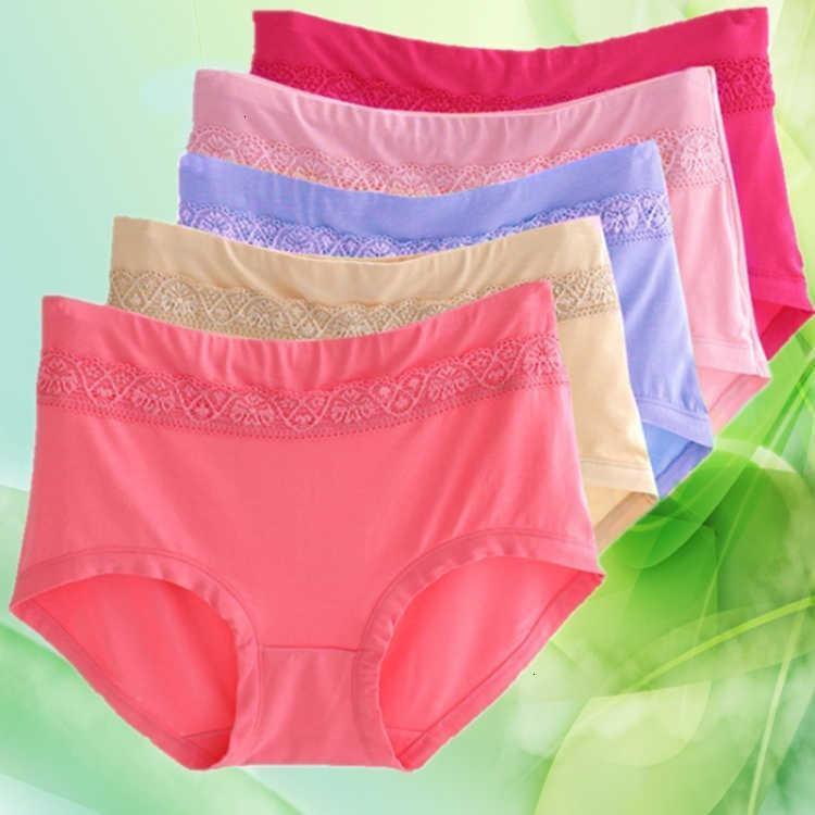 Prix spécial: 2,9 Yuan Sous-vêtements de taille moyenne pour femmes