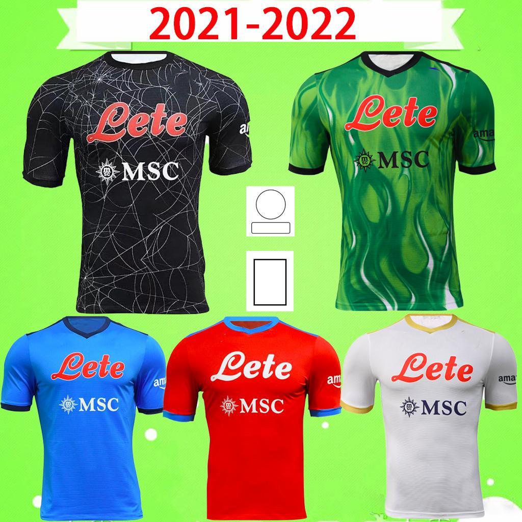 2021 2022 نابولي قمصان كرة القدم POLITANO مارسيلو بيرلون مارادونا قميص كرة القدم OSIMHEN INSIGNE 21 22 SSC Naples MERTENS JERSEY قمصان كرة القدم للرجال الكبار