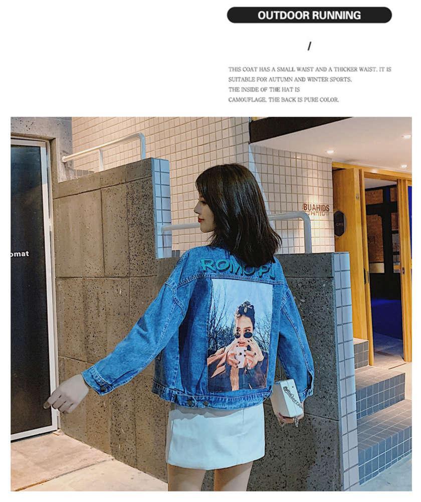 Пальто красной сетки джинсовая куртка женская осень и зима свободный корейский BF печатать короткую моду