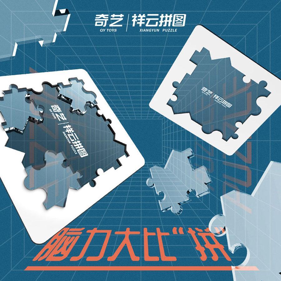 Qiyi Auspicy Clouds Puzzle Jigsaw Picture Puzzle Professional Educational Twist Wisdome Toys Juego 9 piezas de rompecabezas de plástico