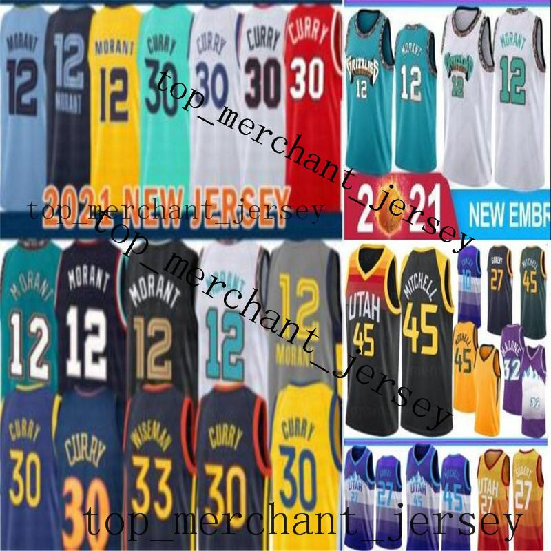 Neve JA 12 Morant Basketball Jersey Donovan 45 Mitchell Stephen 30 Curry City Edtion Azul Branco Preto