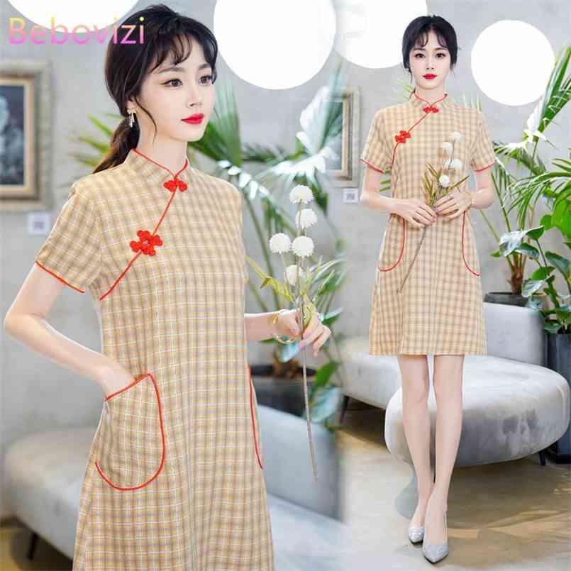 BEBOVIZI PLUS GRÖSSE M-4XL 3XL Chinesischen Stil Elegante gelbe Kontrolle Kurzarm Midi Kleid Sommer Cheongsam Kleider für Frau QIPAO 210603