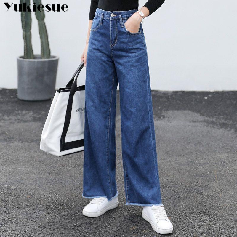Plus Size Jeans für Frauen Chic Wide Bein Jeans Frau Lose Denim Hohe Taille Push Up Mom Jeans Damen Hosen Weibliche Hose 210412