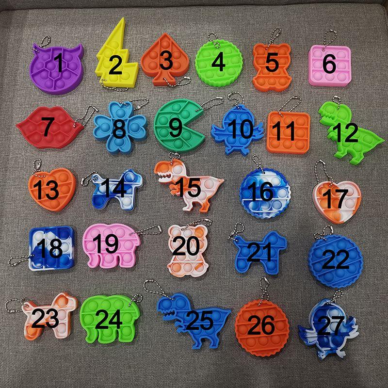 FIDGET 감압 장난감 푸시 팝트 키 체인 버블 보드 게임 선물 펜던트 스트레스 릴리버 키즈 성인 전체 판매 DHL 빠른 배달