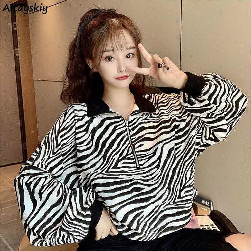 Kadın Hoodies Tişörtü Womwn Retro Moda Kırpılmış Hoodie Sonbahar Sıcak Kore Tarzı Zebra-Baskı Ayakta Yaka Rahat Gençler Ins Styli