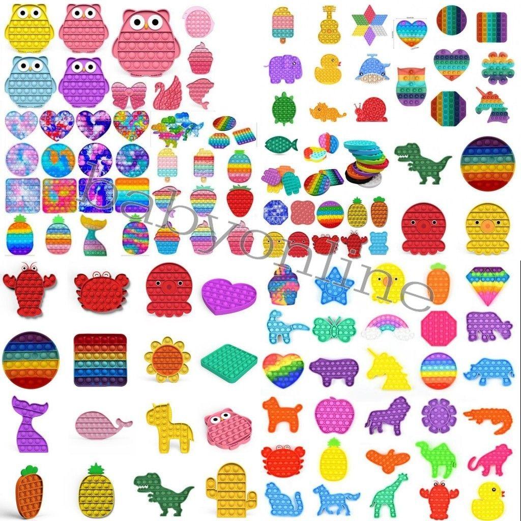 US uss of tiktok флуоресценция радуга push bubble is fidget sensosory игрушки для подчеркивания подчеркивает стресс-рельефные игрушки тревога для детей день рождения