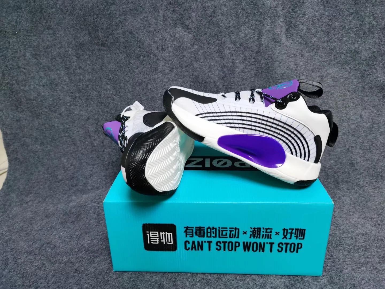 Marka Atletik Açık Çocuklar Yastık Spor Ayakkabı Renk Eşleştirme Moda Erkek Eğitmenler Sneakers Dantel-Up Çocuk Shoesaj35 EUR 40-44