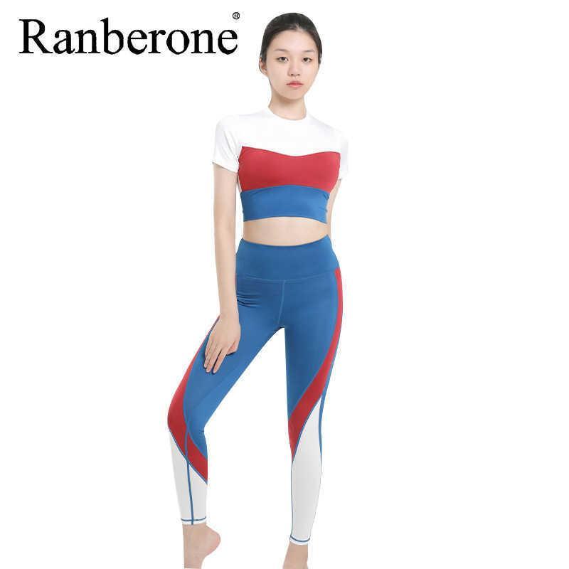 Ranberone 2pcs Set de yoga sin fisuras Fitness Gymwear Entrenamiento Ropa Empalme Traje de mujer Sport Seco rápido