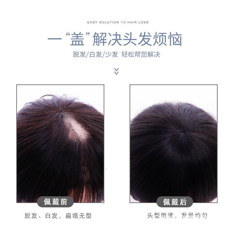 Lanuginoso un pezzo pieno di cerotto di capelli testa per le donne