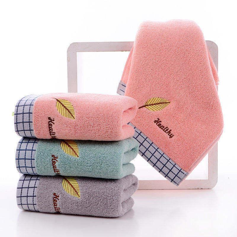 Bath Towel Cotton Household Water Absorbent Cotton Face Towel Can Be Customized Embroidery Hand Gift Box