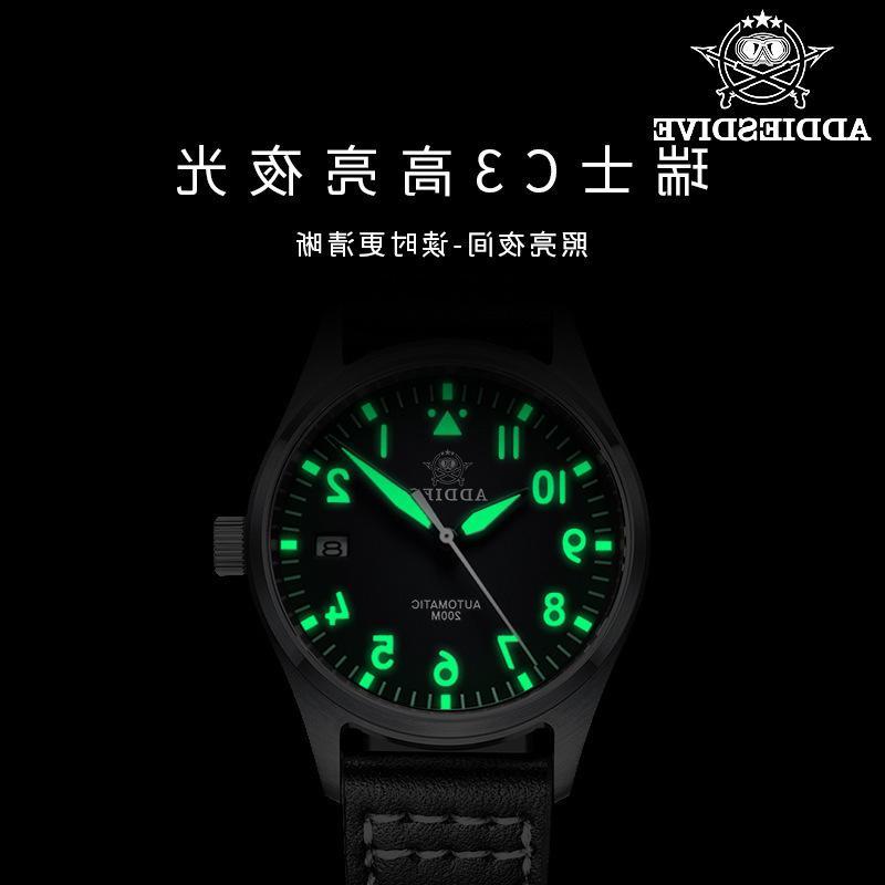 Addi piloto masculino relógio automático mecânico impermeável aço luminoso azul clássico moda r0sq