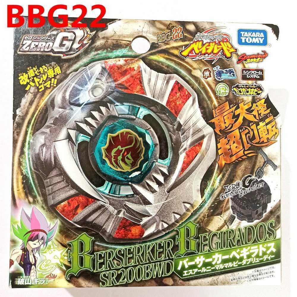 Takara Tomy Beyblade Classic Toys Zero-G BBG-22 BERSERKER BEGIRADOS SR200BWD قاذفة حزمة Q0528