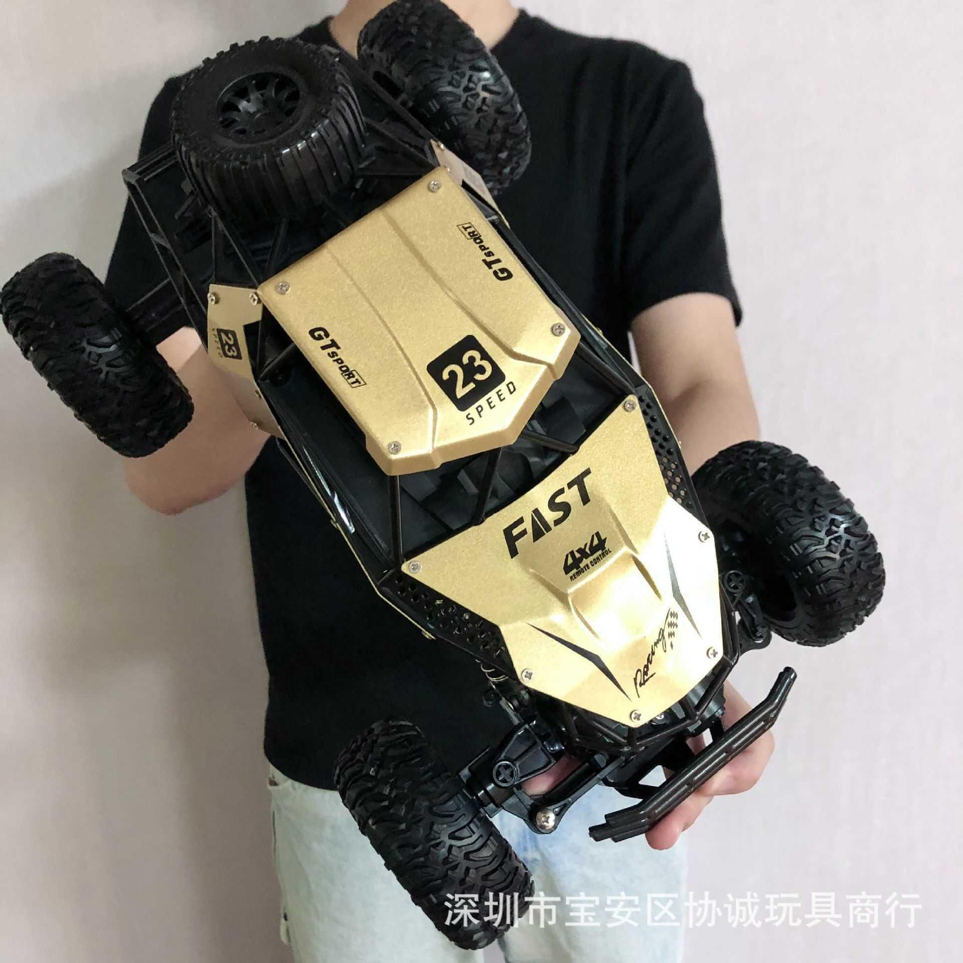 Süper büyük alaşım rc uzaktan kumanda araç 4WD yüksek hızlı çapraz ülke tırmanma bigfoot yarış çocuk şarj çocuk oyuncak araba